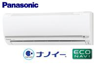 Panasonic エアコン CS22MEE8W | エアコン工事 名古屋 ユーズてんぱく