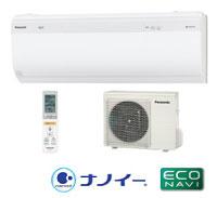 Panasonic エアコン CS28MAE8W | エアコン工事 名古屋 ユーズてんぱく