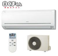 HITACHI エアコン RASL40A2E8W | エアコン工事 名古屋 ユーズてんぱく