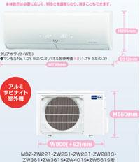 MITSUBISHI エアコン MSZEM40E8SW | エアコン工事 名古屋 ユーズてんぱく