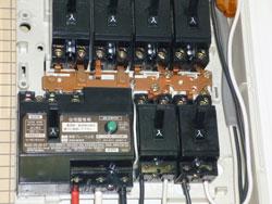 電圧切換え工事(100v⇔200v)